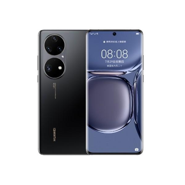 Huawei P50 Pro - 8GB/256GB - Kirin 9000 - OLED - 120 Hz - Huawei - TradingShenzhen.com