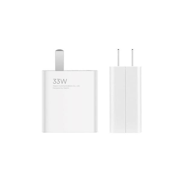 Xiaomi 33 Watt Charger - USB C - suitable for Mi Pad 5 - Xiaomi - TradingShenzhen.com