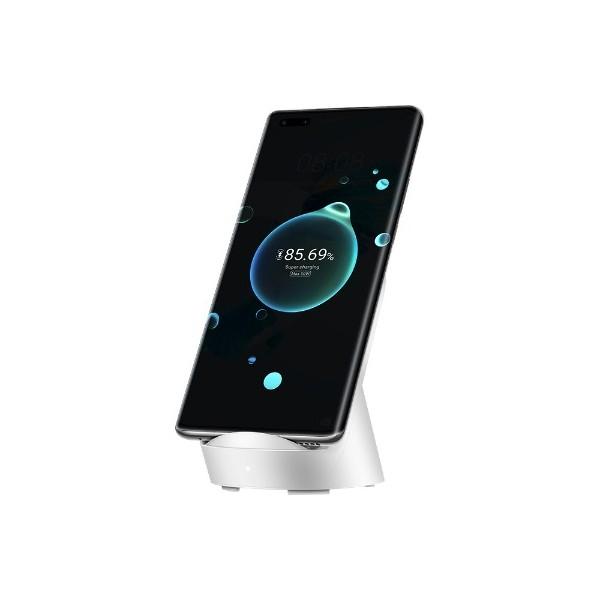 Huawei 50W SuperCharge Wireless Charger - Huawei - TradingShenzhen.com