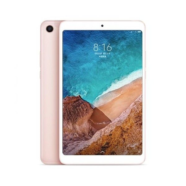 Xiaomi Mi Pad 4 - 3GB/32GB - WiFi Edition - Xiaomi - TradingShenzhen.com