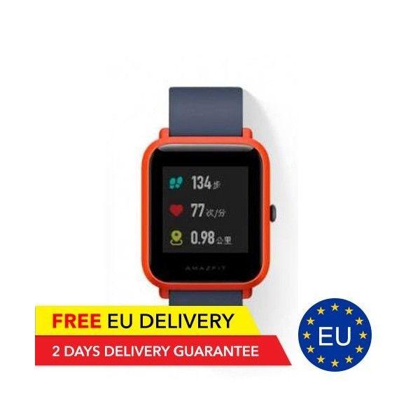 Xiaomi Amazfit Bip Watch - GLOBAL - Gadgets
