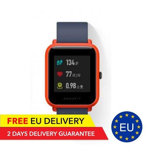 Xiaomi Amazfit Bip Watch - GLOBAL