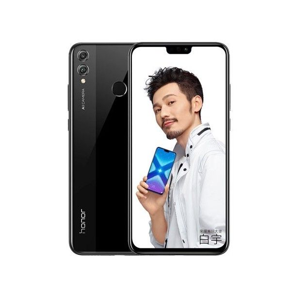 Honor 8X - 4GB/64GB - Kirin 710 - Huawei | Tradingshenzhen.com