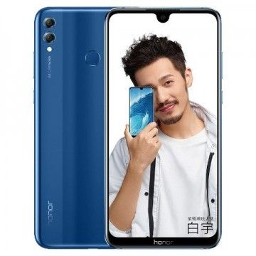 Honor 8X Max - 4GB/128GB - Snapdragon 636