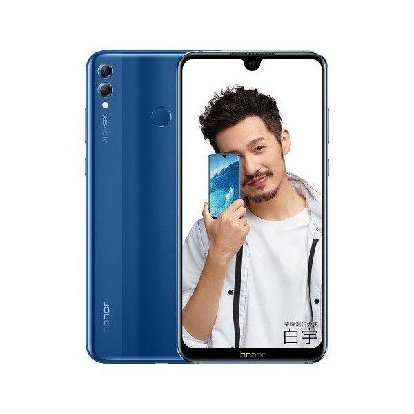 Honor 8X Max - 4GB/128GB - Snapdragon 636 - Huawei | Tradingshenzhen.com