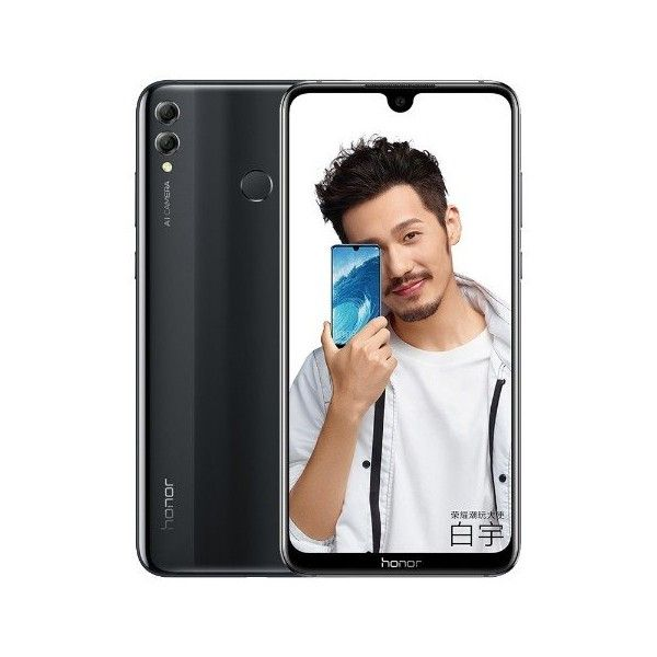 Honor 8X Max - 6GB/64GB - Snapdragon 636 - Huawei | Tradingshenzhen.com