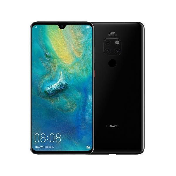 Huawei Mate 20 - 6GB/64GB - Huawei | Tradingshenzhen.com