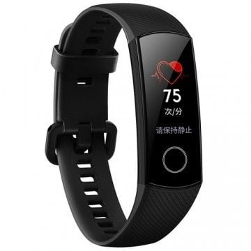 Huawei Honor Band 4 - AMOLED Display - Huawei | Tradingshenzhen.com