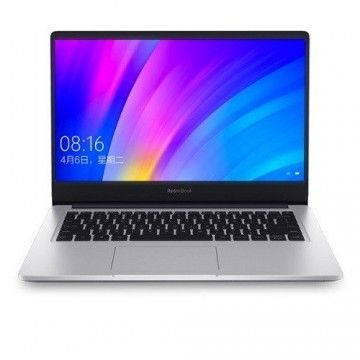 RedmiBook 14 - 14 Zoll - i5 - 8265U - 8GB / 512GB - Xiaomi | Tradingshenzhen.com