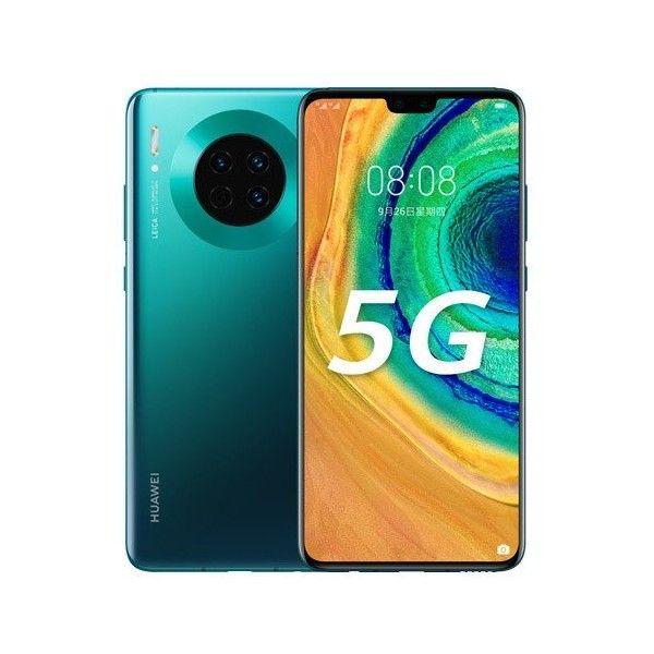 Huawei Mate 30 5G - 8GB/128GB - Kirin 990 - Huawei - TradingShenzhen.com