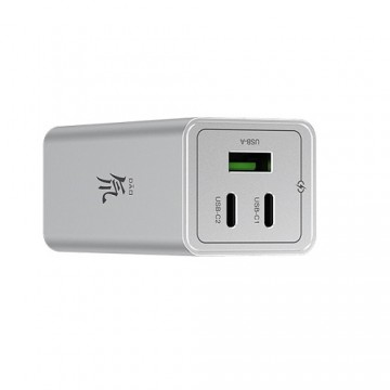 Nubia 65W GaN USB Charger - Nubia - TradingShenzhen.com