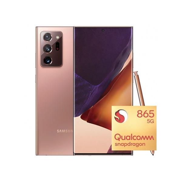 Samsung Galaxy Note 20 Ultra 5G - 12GB/256GB - Snapdragon 865+ - Samsung - TradingShenzhen.com
