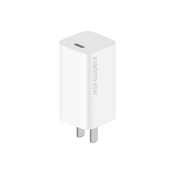 Xiaomi 65 Watt Travel-Charger - USB C - suitable for Mi 11 - Xiaomi - TradingShenzhen.com