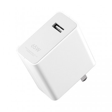Xiaomi 65 Watt Charger - USB A - suitable for Mi 11 - Xiaomi - TradingShenzhen.com