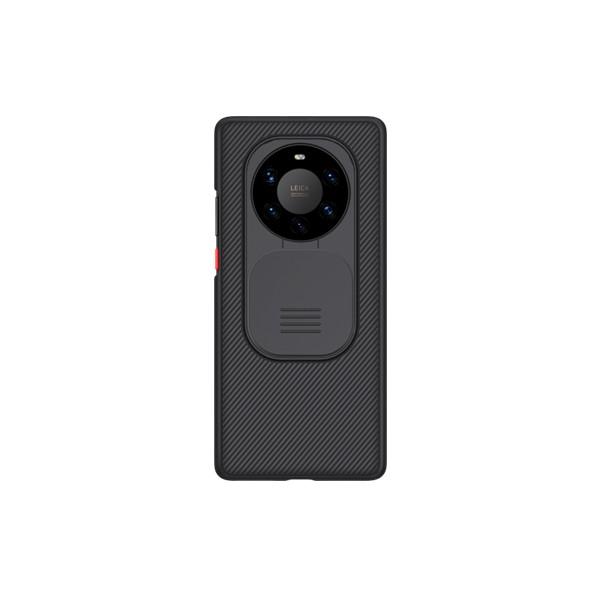 Huawei Mate 40 Pro Plus Cam Shield Case *Nillkin* - Nillkin - TradingShenzhen.com