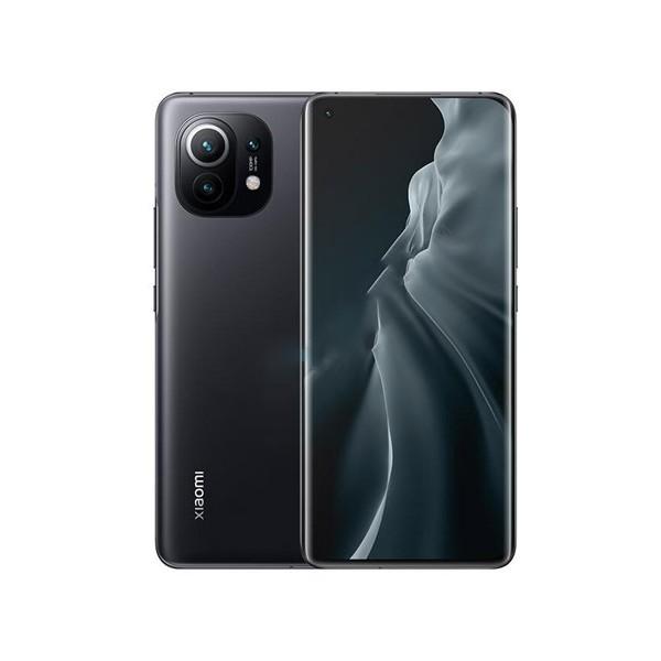 Xiaomi Mi 11 - 8GB/128GB - Snapdragon 888 - Xiaomi - TradingShenzhen.com