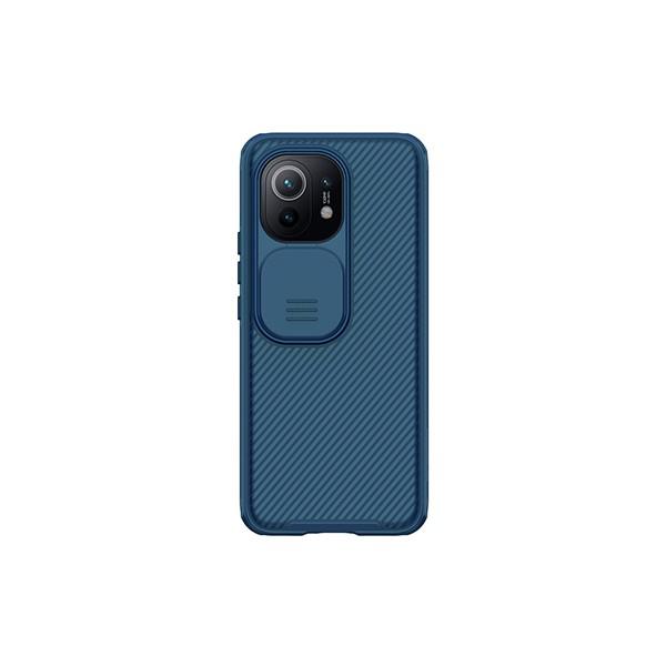 Xiaomi Mi 11 Cam Shield Case *Nillkin* - Nillkin - TradingShenzhen.com