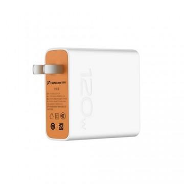 Vivo IQOO 120W Flash Charger USB Charger - VIVO - TradingShenzhen.com