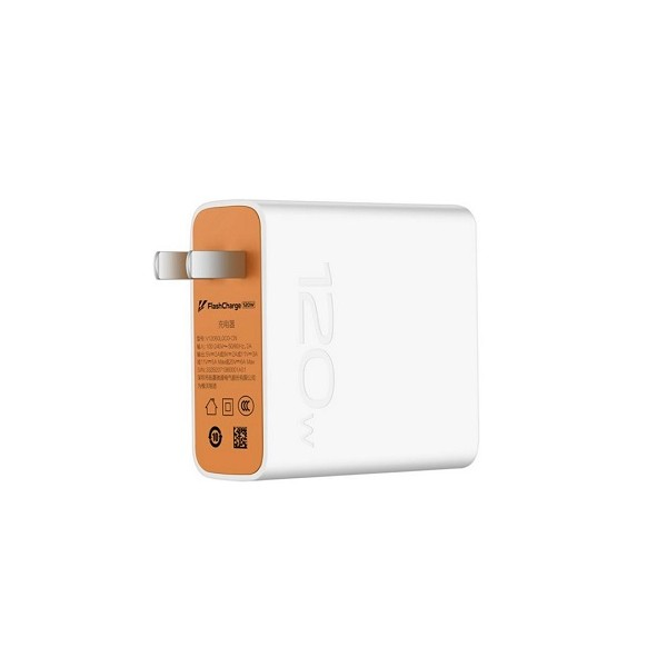 Vivo iQOO 120W Flash Charger USB-Ladegerät - VIVO - TradingShenzhen.com