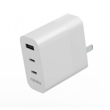 Meizu 65W GaN Charger - Triple USB Port - 65 W Flash Charge - Meizu - TradingShenzhen.com