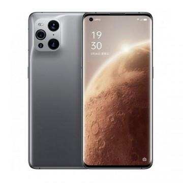Oppo Find X3 Pro Mars Edition - 16GB/512GB - Snapdragon 888 - Oppo - TradingShenzhen.com