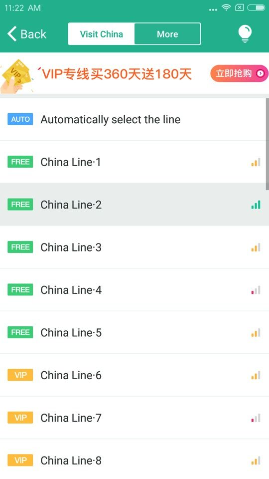 Mi Unlock Status Xiaomi Tutorial VPN App 2