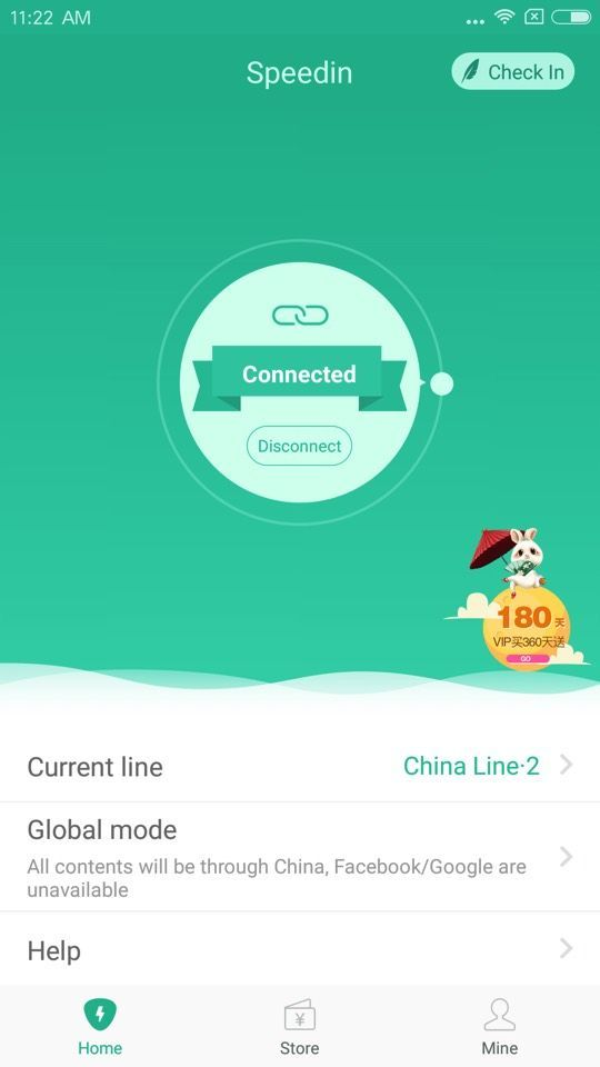 Mi Unlock Status Xiaomi Tutorial VPN App 3