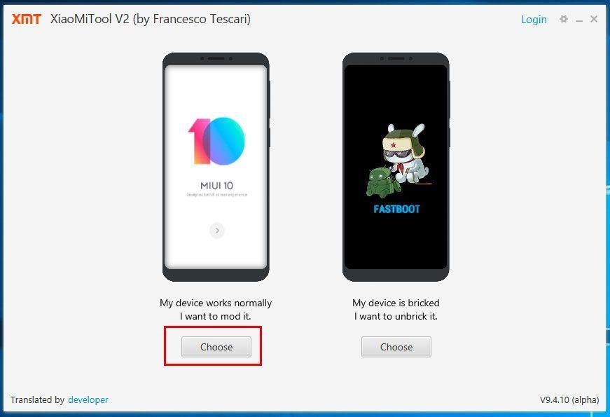 XiaoMi Tool Global Firmware Installation 1