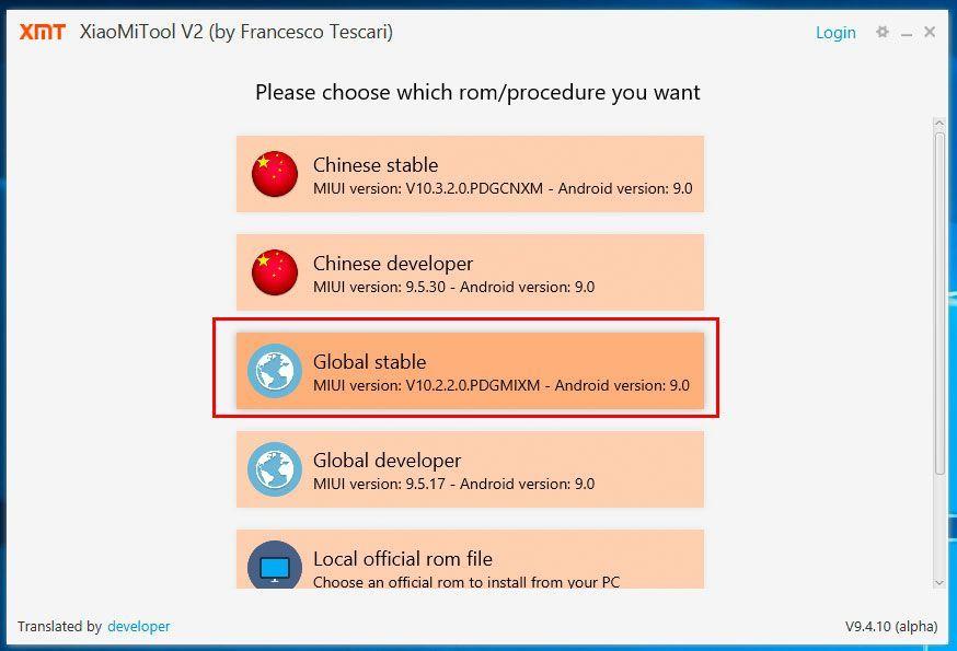 XiaoMi Tool Global Firmware Installation 6