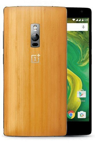 tradingshenzhen_oneplus2_cover_s_22.png